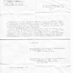 заявление от 06.12.1989 до СНС за демонстрация на 14.12.1989