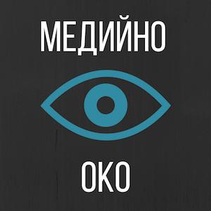 Половината от над 320-те български новинарски интернет-медии са анонимни